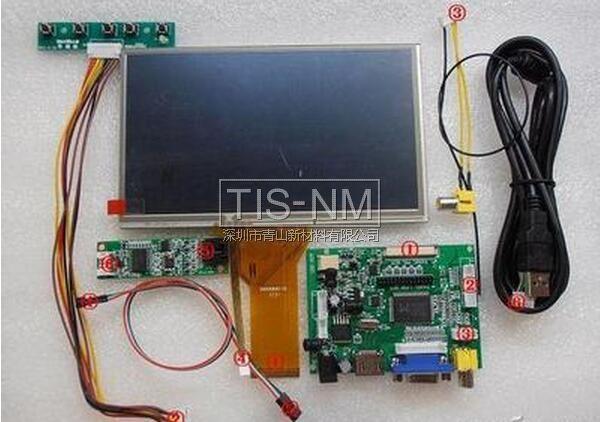 显示器驱动板