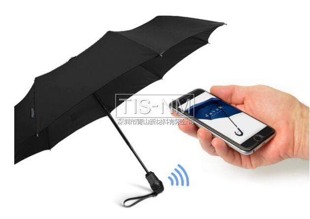 智能雨伞、共享雨伞