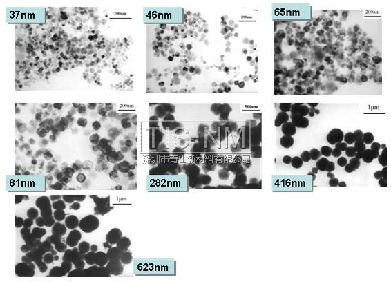 磁性纳米材料