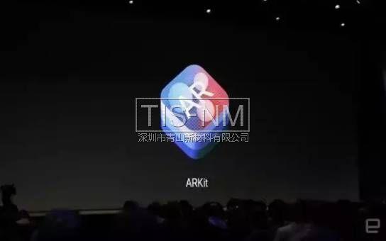 iphone8 AR增强现实