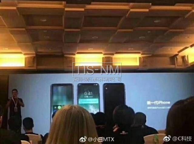 iphone8培训PPT