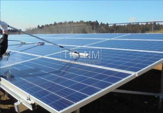 太阳能电池板表面防污涂料施工