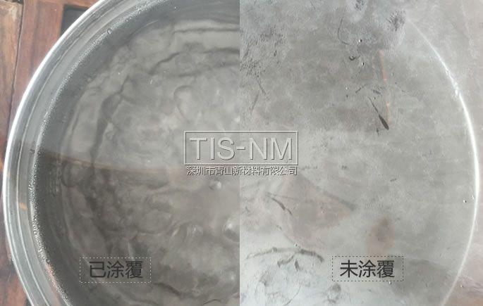 塑料表面防雾效果