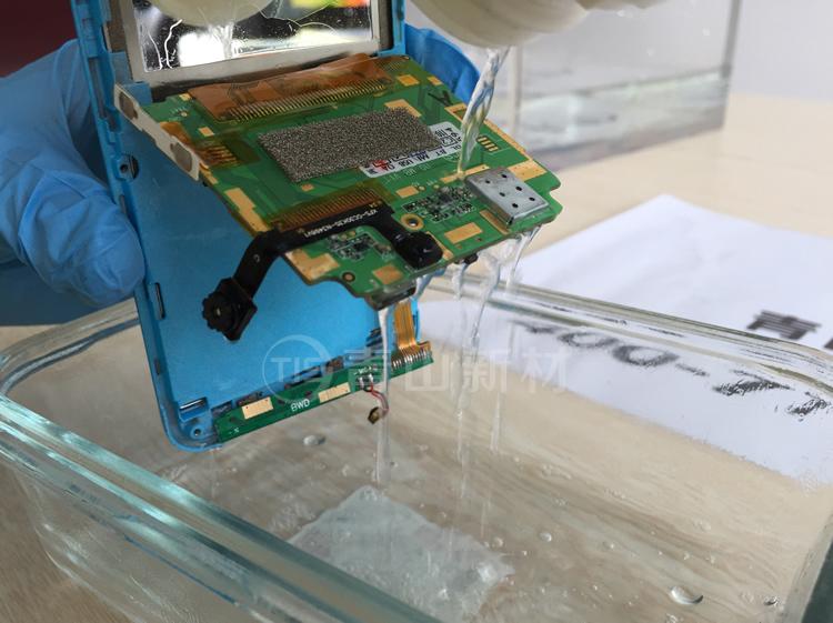 手机纳米防水