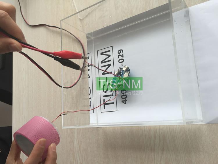 电路板IPx7防水测试