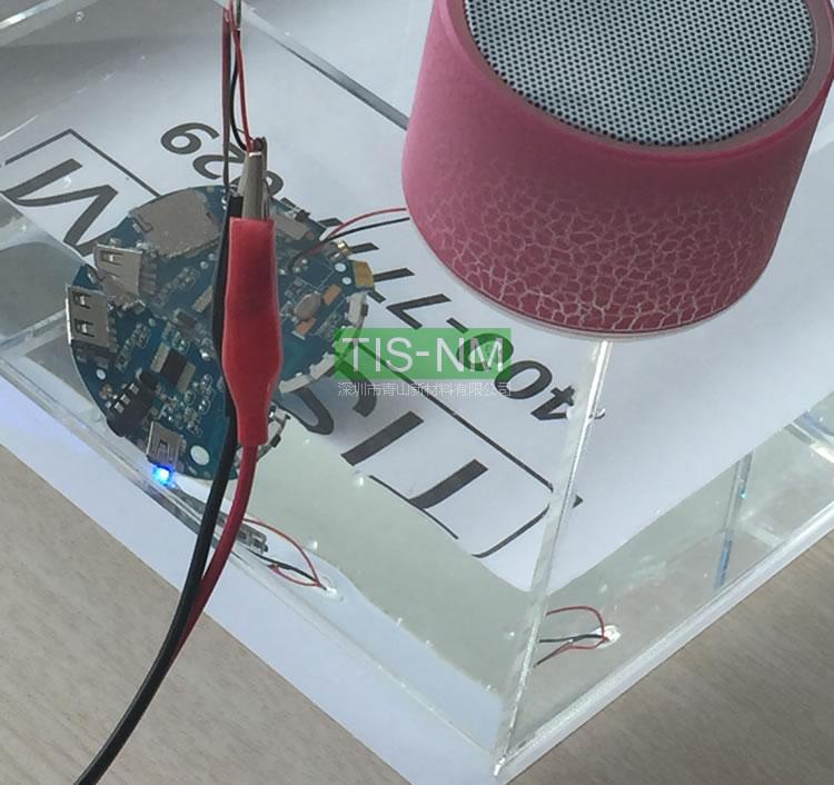 电子产品7级防水