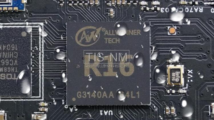 在电路板上涂覆青山新材纳米涂层产品,可以防止机器人意外浸水从而