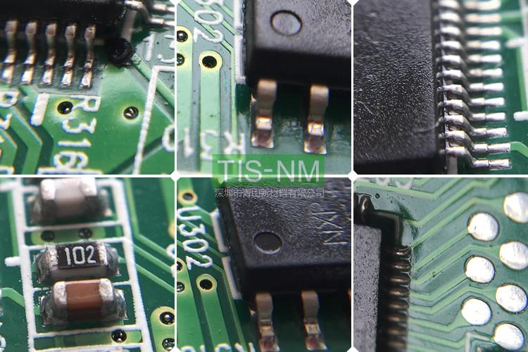 纳米涂层有助于智能配电箱控制器电路板防水防潮