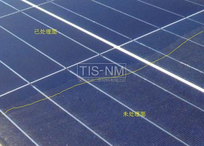 太阳能玻璃表面防污自清洁纳米涂层